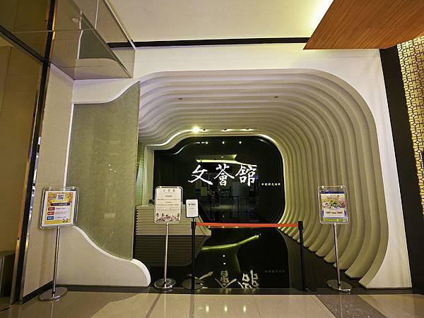 南港中國信託,文薈館-12.jpg