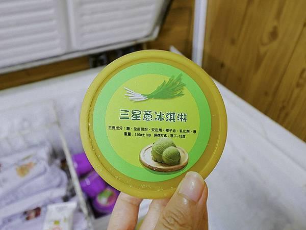 宜蘭 蔥寶寶 體驗農場-8.jpg