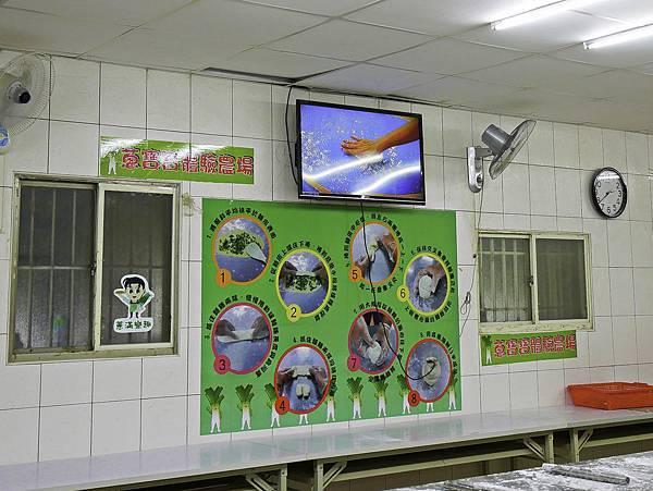宜蘭 蔥寶寶 體驗農場-20.jpg