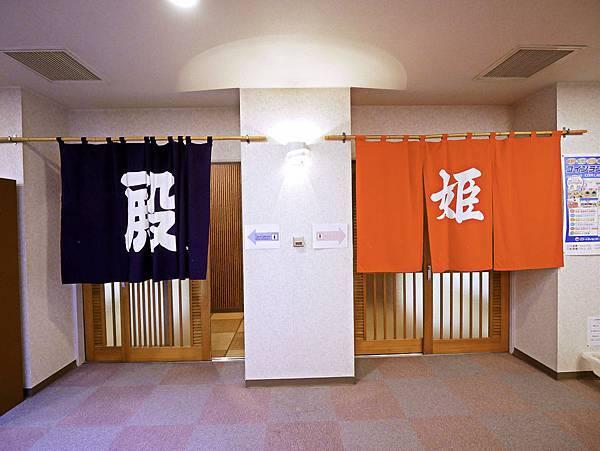 北海道,紋別王子飯店,Mombetsu Prince Hotel-37.jpg