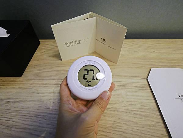 JR東日本札幌jr-east-hotel METS飯店-20.jpg