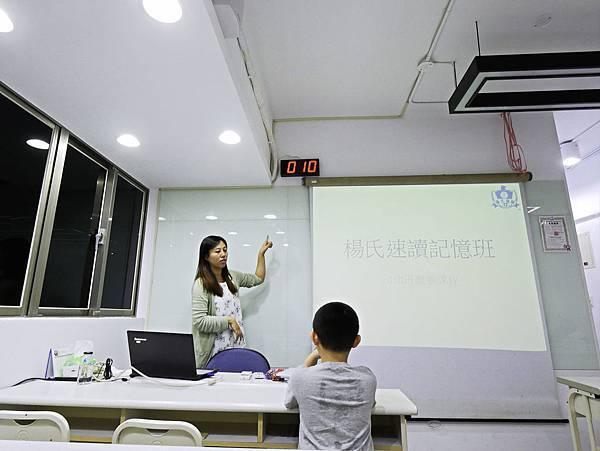 楊氏速讀-8.jpg