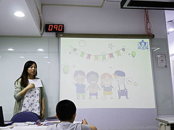 楊氏速讀-11.jpg