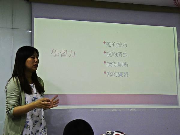 楊氏速讀-17.jpg