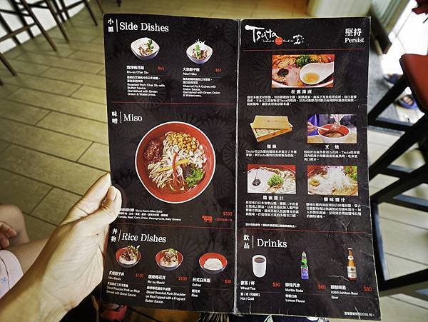 tsuta 拉麵,米其林,北車-4.jpg