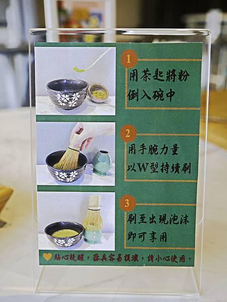 chic chic,板橋冰品,板橋下午茶-21.jpg