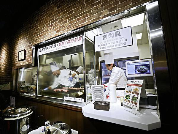 Ikinari Steak,台北,南港-4.jpg