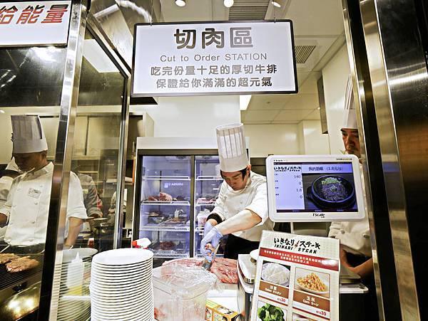 Ikinari Steak,台北,南港-7.jpg