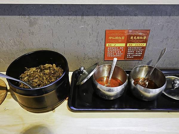 神仙牛肉麵-4.jpg