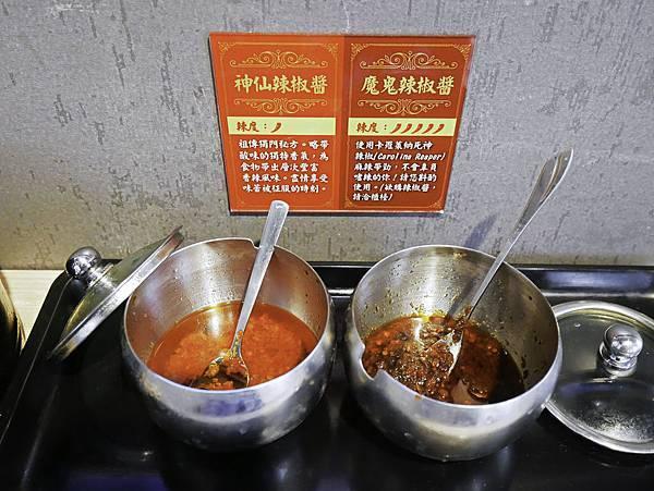 神仙牛肉麵-5.jpg
