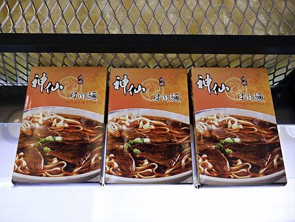 神仙牛肉麵-9.jpg