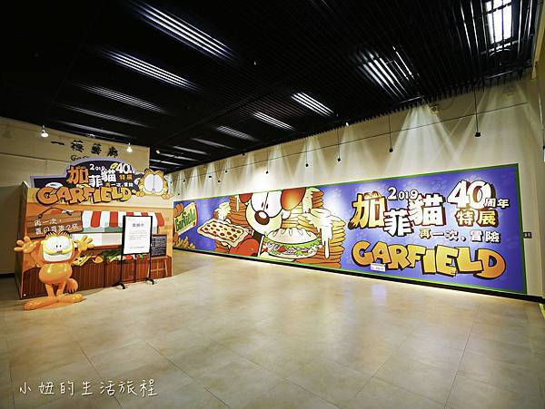 加菲貓40周年特展-再一次,冒險-1.jpg