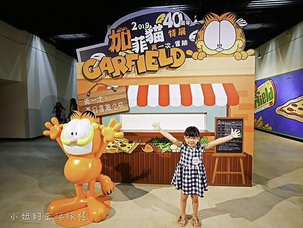 加菲貓40周年特展-再一次,冒險-7.jpg