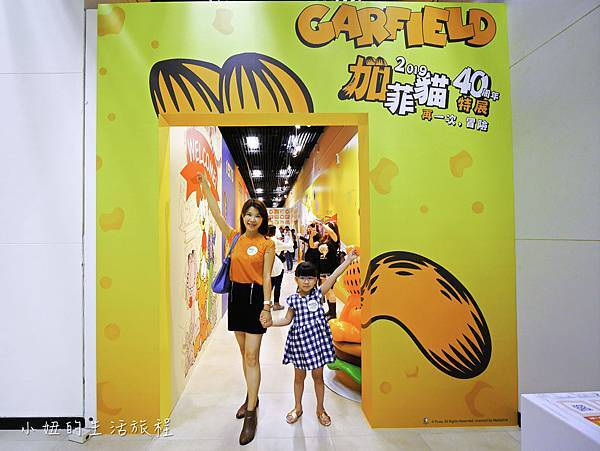 加菲貓40周年特展-再一次,冒險-100