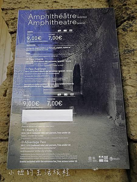 南法景點,梵谷,羅馬劇場-11.jpg