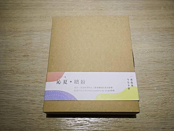 晶泉丰旅,早餐,晚餐-36.jpg