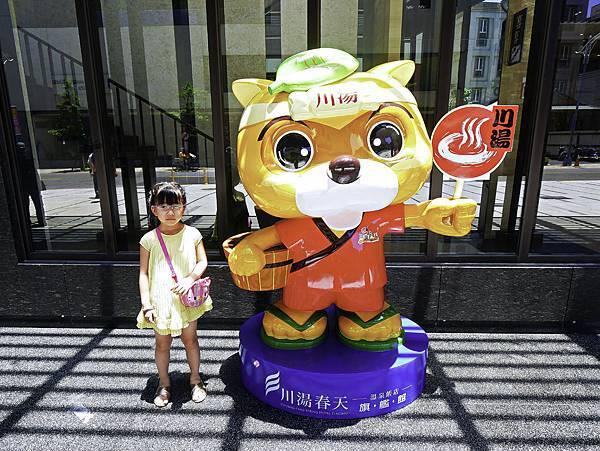 川湯春天,礁溪飯店,旗艦店-3.jpg