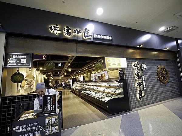 祥富水產,新店家樂福-1.jpg