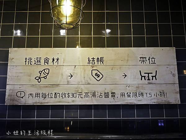 祥富水產,新店家樂福-3.jpg