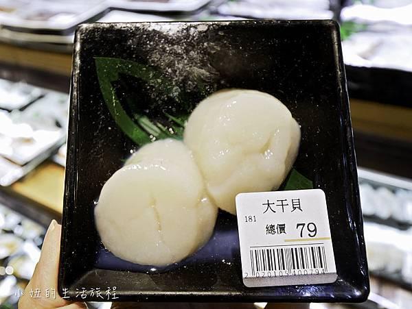 祥富水產,新店家樂福-9.jpg
