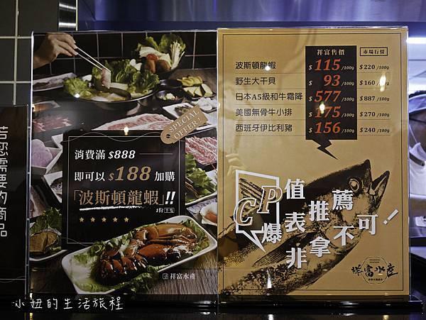 祥富水產,新店家樂福-23.jpg