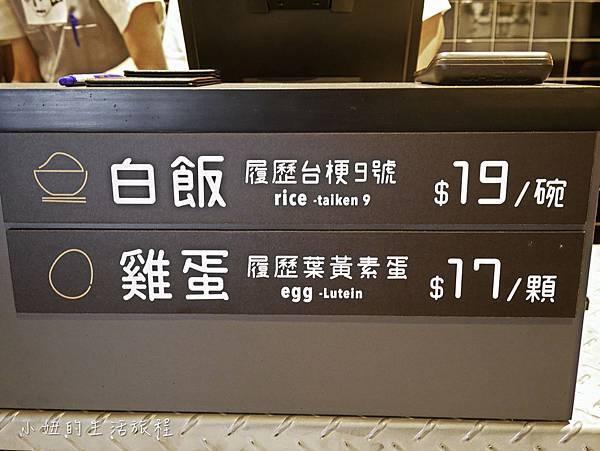 祥富水產,新店家樂福-24.jpg