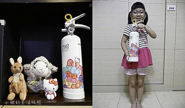Hello Kitty居家強化液滅火器-100.jpg