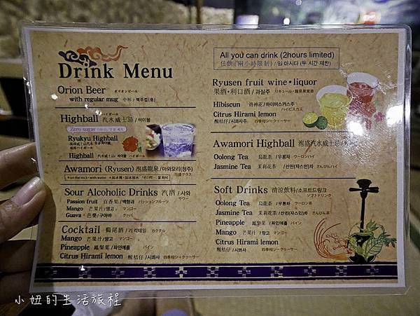 國際通美食餐廳推薦-5.jpg