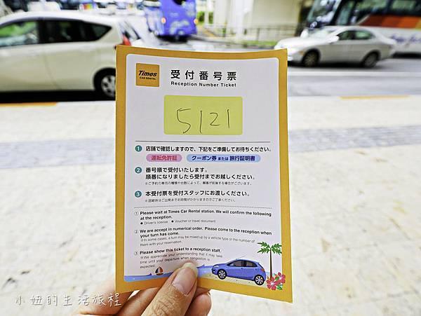 沖繩租車推薦-4.jpg