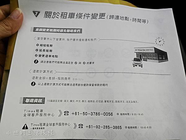 沖繩租車推薦-14.jpg