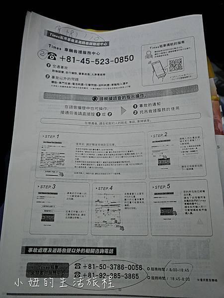 沖繩租車推薦-16.jpg