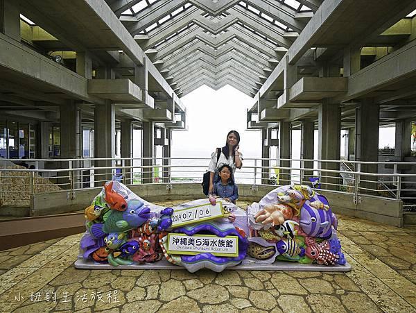 沖繩套票,美麗海,恐龍,名護動物園-14.jpg