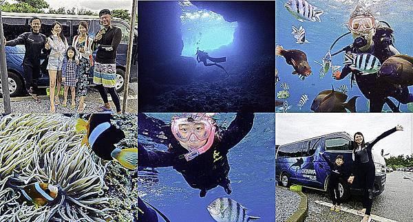 沖繩潛水浮潛,台灣人,台語,沖繩藍-30.jpg