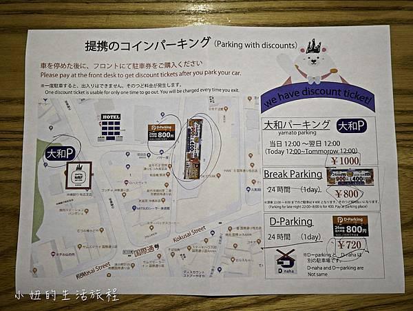WBF ART 飯店,國際通飯店-20.jpg