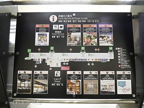 2019沖繩那霸機場必買必逛-60.jpg