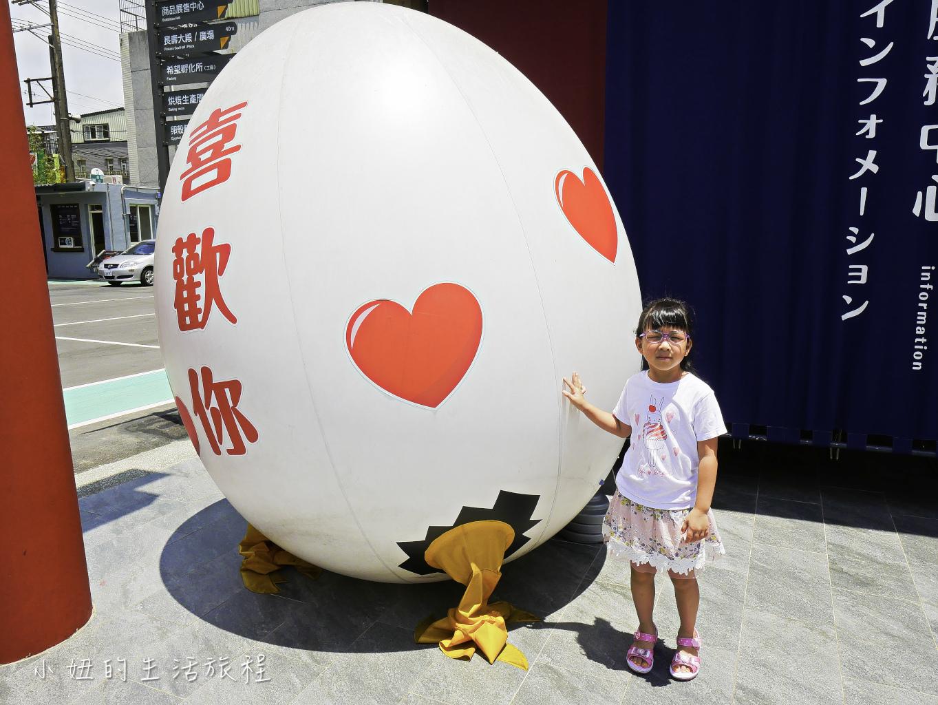 蛋寶,郭元益-61.jpg