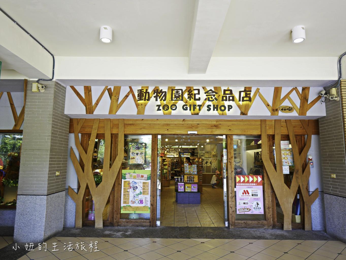 木柵動物園,穿山甲館,熱帶雨林館,2019-85.jpg