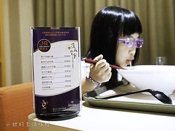 福容大飯店 麗寶樂園,台中親子飯店-60.jpg