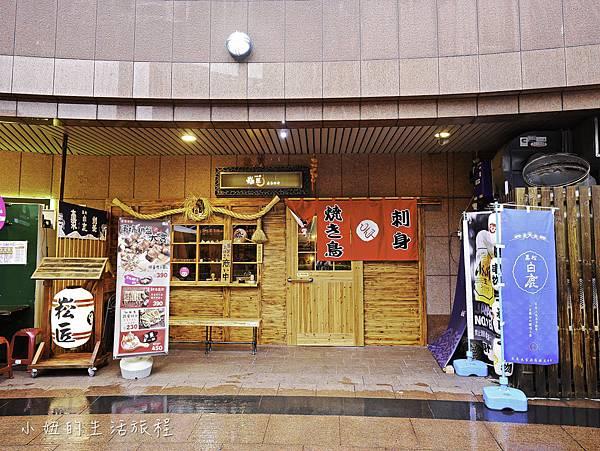 板橋居酒屋-1.jpg
