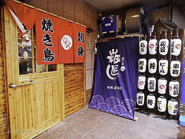 板橋居酒屋-6.jpg