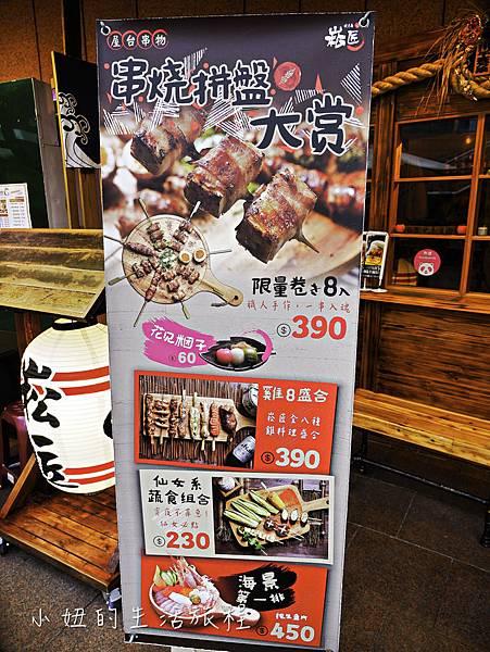 板橋居酒屋-7.jpg