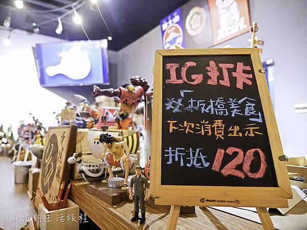 板橋居酒屋-39.jpg