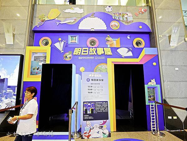 2019新北市兒童藝術節-10.jpg