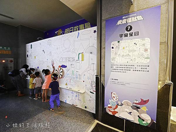 2019新北市兒童藝術節-32.jpg