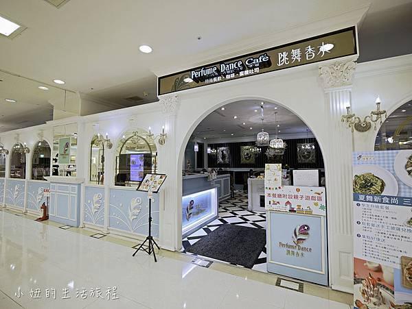 跳舞香水,板橋中山店-1.jpg
