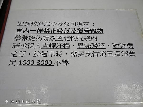 台北租車推薦,中租租車-2.jpg