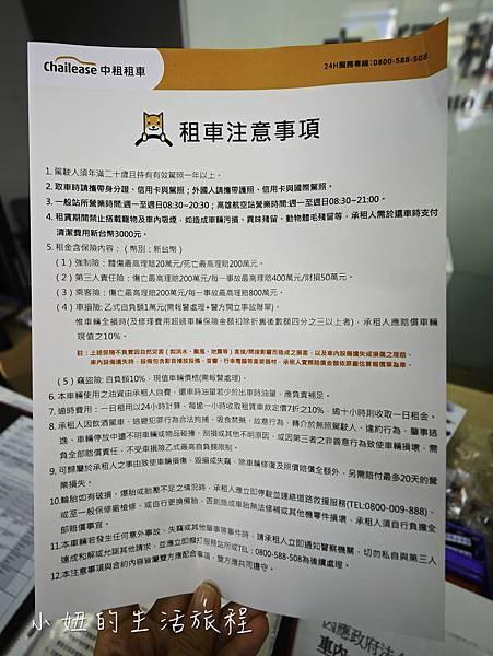 台北租車推薦,中租租車-5.jpg