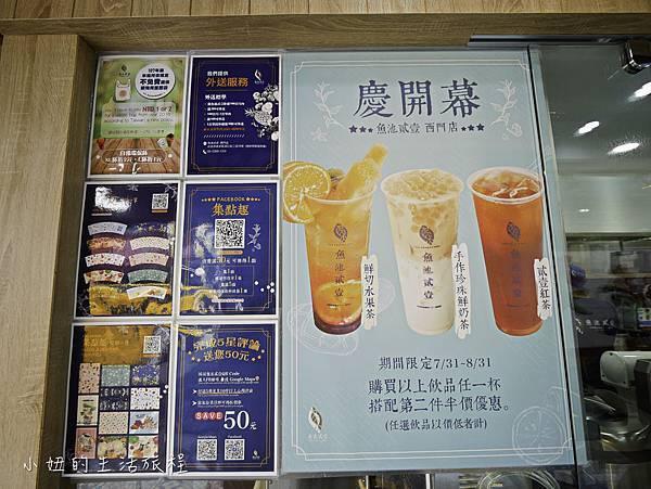 西門町飲料店-5.jpg