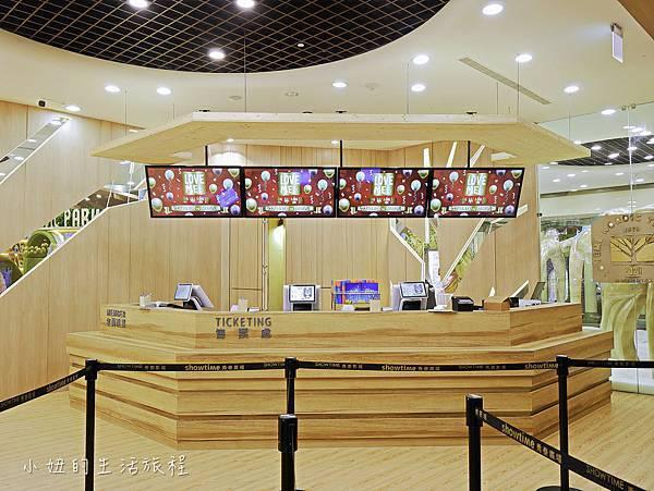 台中樂米樂園-3.jpg