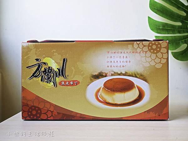 方蘭川焦皮布丁-1.jpg